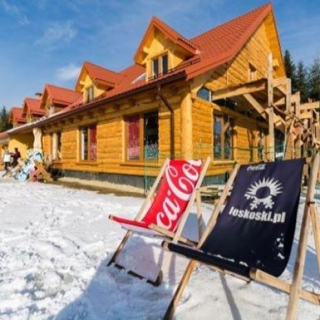 Kompleks Rekreacyjno – Wypoczynkowy Lesko Summer & Ski
